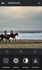Как сделать красивые фото для инстаграма. Инструкция