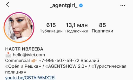agentgirl