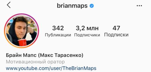 brianmaps