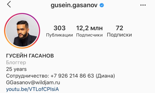 gusein.gasanov
