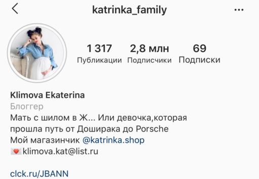 katrinka_family