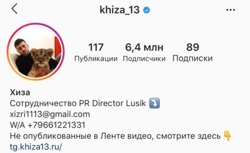 khiza_13