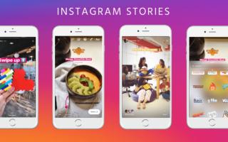 11 приемов, которые сделают вашу рекламу в Instagram-сторис эффективной