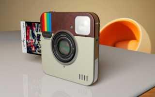 Как найти человека в Instagram через ВК