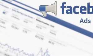 Почему не открывается Ads Manager Facebook