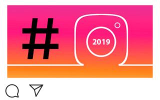 Самые популярные хэштеги в Instagram 2019