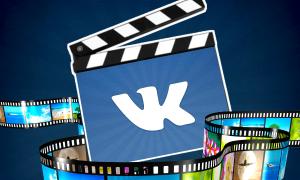 Как посмотреть историю видео в ВК