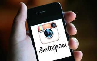 Соцсеть, покорившая мир: история Instagram