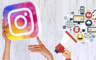 Почему реклама в Instagram долго на рассмотрении?