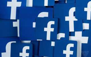 Требования к рекламе в Facebook