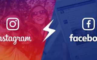 Пошаговая настройка рекламы в Instagram через Facebook