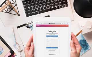 ТОП-10 способов сделать бизнес Instagrammable
