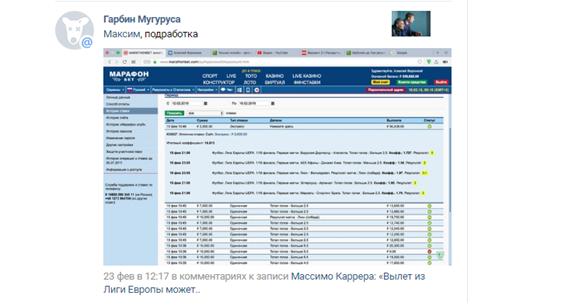 Почему вашу группу во «ВКонтакте» заблокировали?