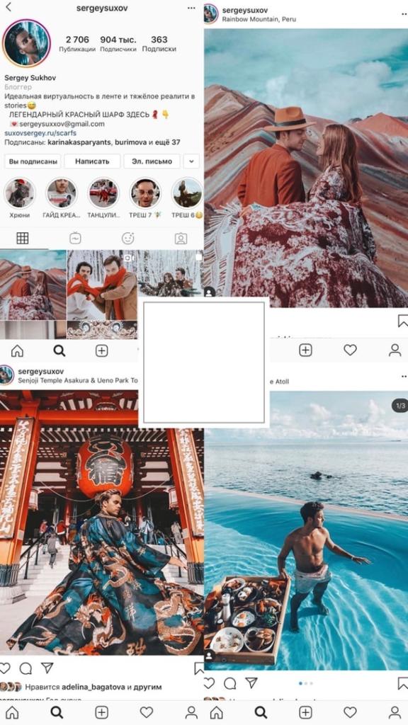 Визуал в Instagram: примеры аккаунтов для вдохновения