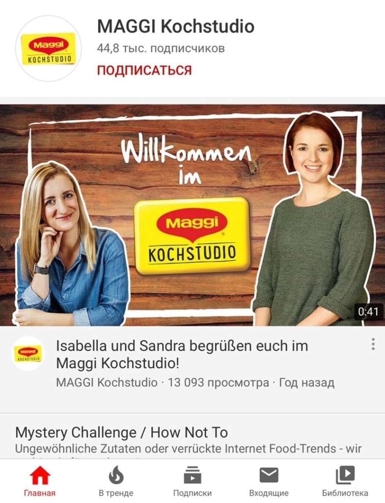 Лучшие YouTube каналы для бизнеса
