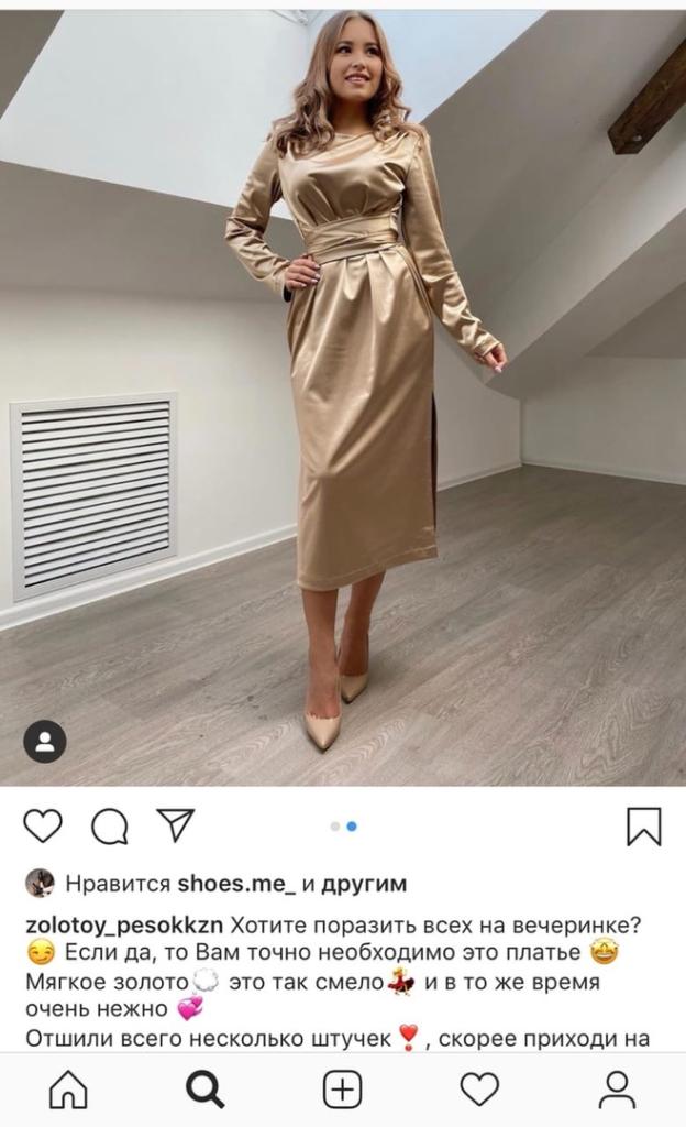 как организовать instagram-шоурум