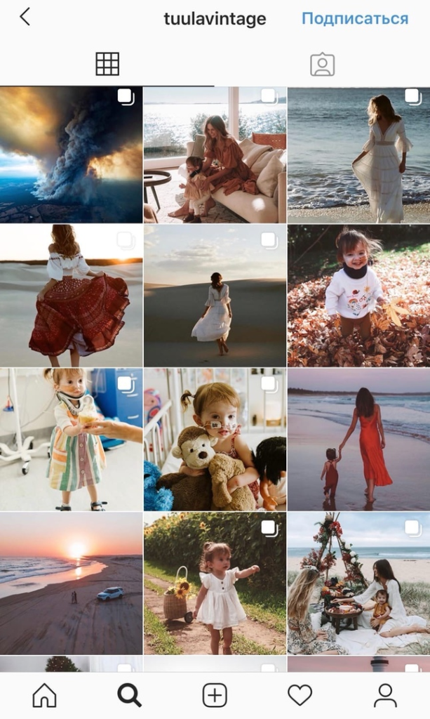 Вдохновляющие Instagram-аккаунты
