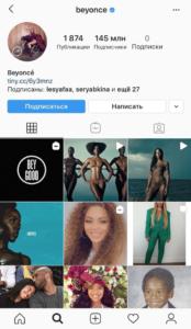 Топ самых богатых знаменитостей Instagram по итогам 2019 года