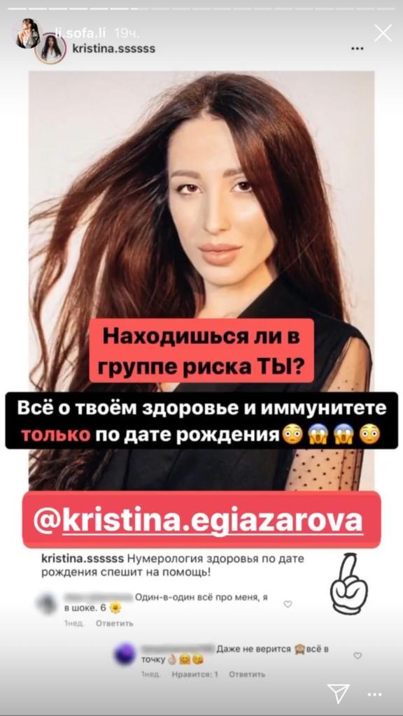 Почему реклама в Instagram не работает