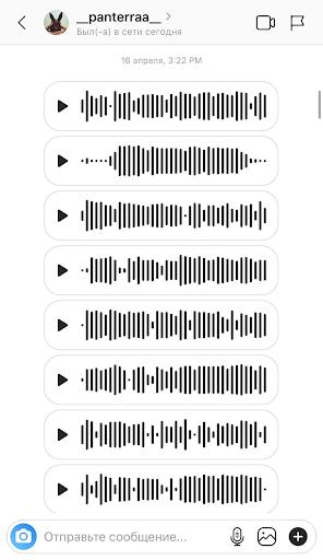 голосовых сообщениях в instagram