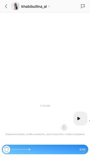 голосовое сообщение в instagram