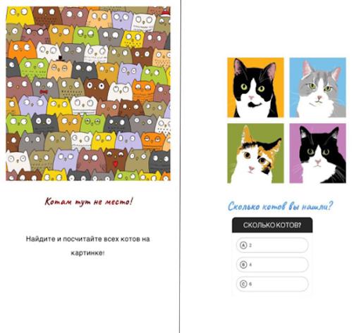 Креативные игры для историй в Instagram